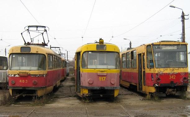 О сокращении трамвайных маршрутов.