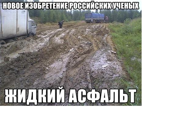 Русский дрист (Артемий Лебедев)