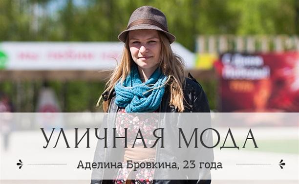 Аделина Бровкина, 23 года