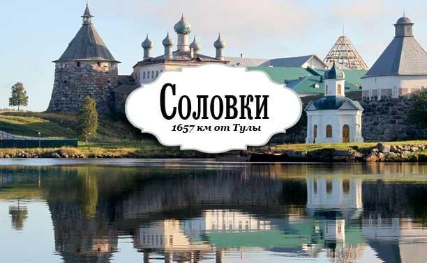 Очарование Русского Севера. Часть 3