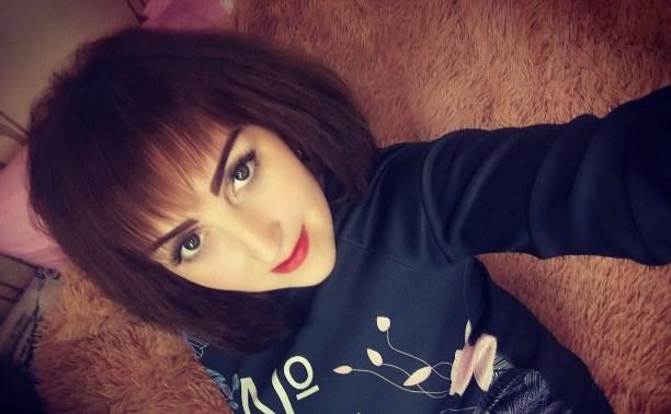 Юлия Лашманова: Есть минус 16 кг!