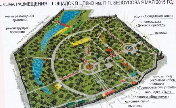 "9 мая: Реконструкция ""Штурм переправы"""