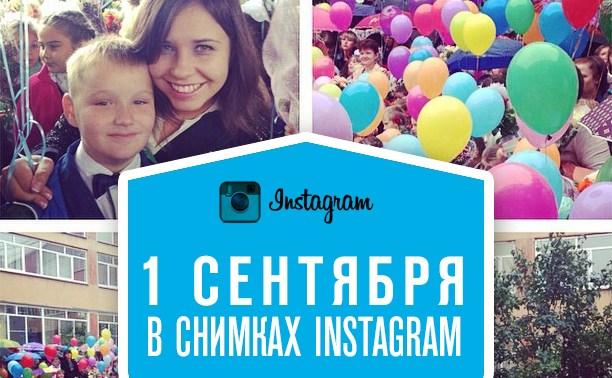 1 сентября в снимках Instagram