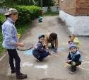 Добровольцы — детям