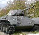 Выезд в танковый музей г. Кубинка.
