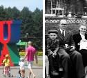 Победители конкурсов «Летняя Тула» и «Любимые родители»