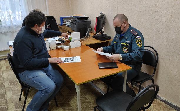 Государственные услуги, оказываемые Главным управлением МЧС России по Тульской области