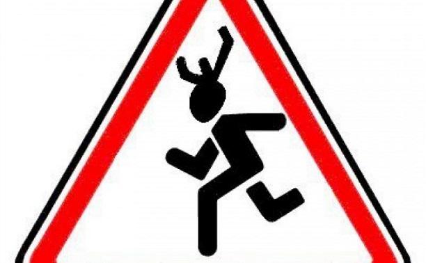 """Опасный """"тротуар"""" . Другая точка зрения ."""