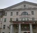 Больная больница (ГБУЗ ГБ №11, г. Тула).