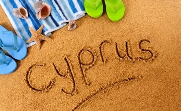 Летим на Кипр в мае!