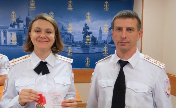 О проведении торжественного собрания, посвященного Дню образования Российской полиции