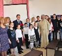 Космическая неделя в воскресной школе при Свято-Казанском храме города Тулы