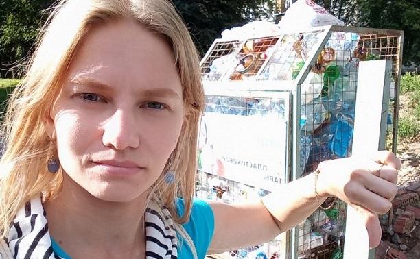 Раздельный сбор отходов в Туле: ожидания и реальность