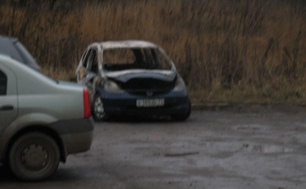 Происшествие в Щекино
