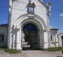Богородичный Пантелеймонов Щегловский мужской монастырь