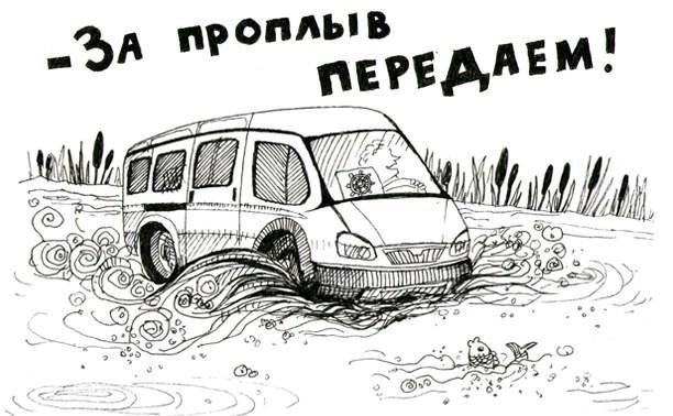 8-14 августа: Водный трамвайчик и огненные страсти