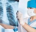 Туберкулёз: что нужно знать?