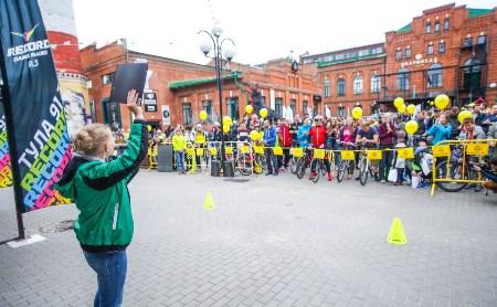 Тула - велостолица России?