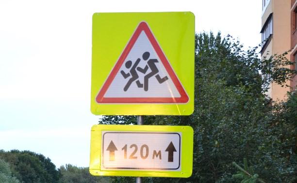 Знаки на тротуарах !!!