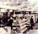 14 марта: в Туле открылся магазин «Богатырь»