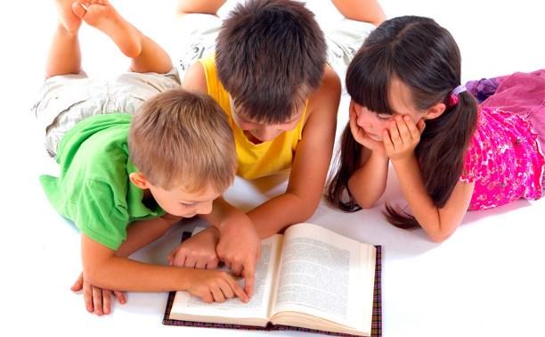 Что предложить почитать ребенку, который не любит читать?