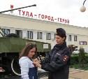 О проведении Тульскими транспортниками акции «Георгиевская ленточка»