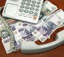 Как отказаться от городского телефона и не попасть на деньги.