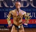 Туляк стал абсолютным чемпионом на Открытом Кубке Московской области по бодибилдингу
