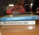 Историк не получился, но любовь к предмету осталась - благодаря Вячеславу Ивановичу Темнову