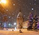 Сильный снегопад 8-9 января 2016 года.
