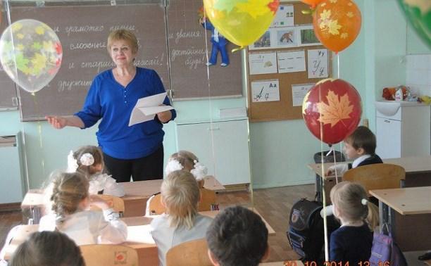 Наша любимая учительница начальных классов - Галина Ивановна Мишкова