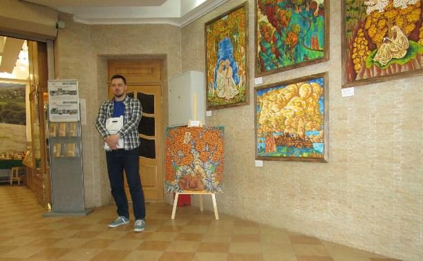 Сергий Радонежский, выставка