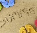 А как ты провел лето???