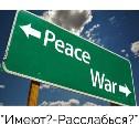 Росгосстраху и Центробанк и МВД НЕ УКАЗ