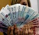 Под видом газовщиков преступники украли у Щекинской пенсионерки деньги