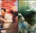 Чунгкингский экспресс (1994)