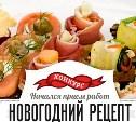 Битва века: оливье против селедки под шубой!