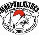 МикродельтOSS-2016