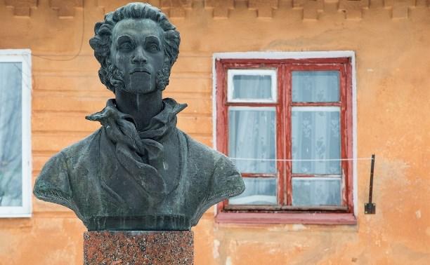 4 мая: Пушкин приехал в Белев на могилу императрицы Елизаветы