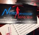 Приглашаем на финальный праздник фитнес марафона «NERGичное тело 2016»