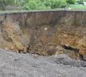Демидовские рудники: в чем причина провала в Дедилово