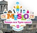 Новый Myslo.ru: окончательно и бесповоротно