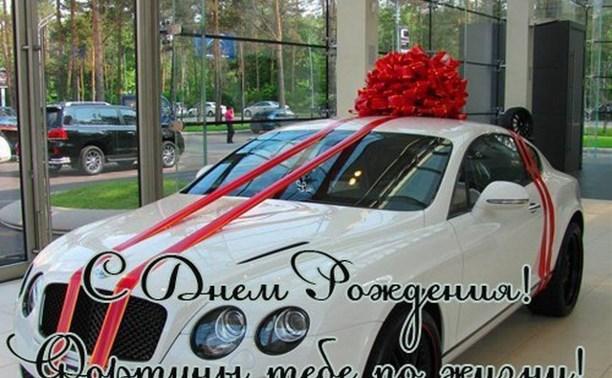 С Днем Рождения, Елена!!!