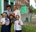 Участники конкурса поздравили своих учителей