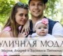 Андрей, Мария и Василиса Петнюнас