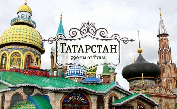Золотой треугольник Татарстана: Казань, Болгар и Свияжск