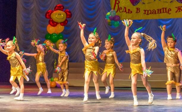 Танцы и прочие развивашки для ребенка