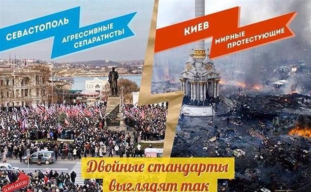 Украина. Все ЗА и ПРОТИВ
