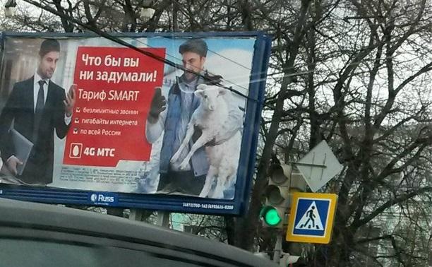 Реклама и грамотность НЕ СОВМЕСТИМЫ!
