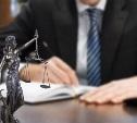 Получите бесплатную правовую помощь в Тульском институте управления и бизнеса имени Н.Д. Демидова